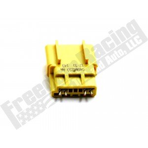 7-Way Adapter 8443B-23 U