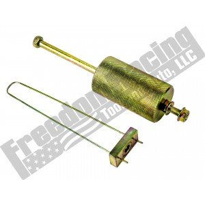 AM-MH061071 Injector Remover